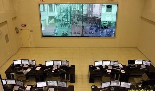 Malatya mobese kamera izleme merkezi